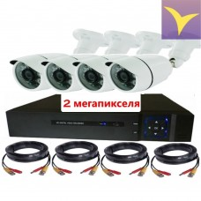 4-channel video surveillance set with AHD cameras 2,0 Mpix 1080Р AHD4013