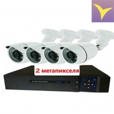 4-channel video surveillance set with AHD cameras 2,0 Mpix 1080Р AHD4012