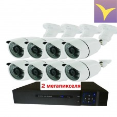 8-channel video surveillance set with AHD cameras 2,0 Mpix 1080РAHD8007