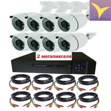 8-channel video surveillance set with AHD cameras 2,0 MP AHD8008