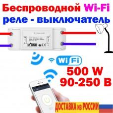 Wireless Wi-Fi Switch 500 Watt 250 Volt UD003