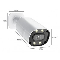 Network IP camera with microphone and speaker 3.0 Mpix IP022