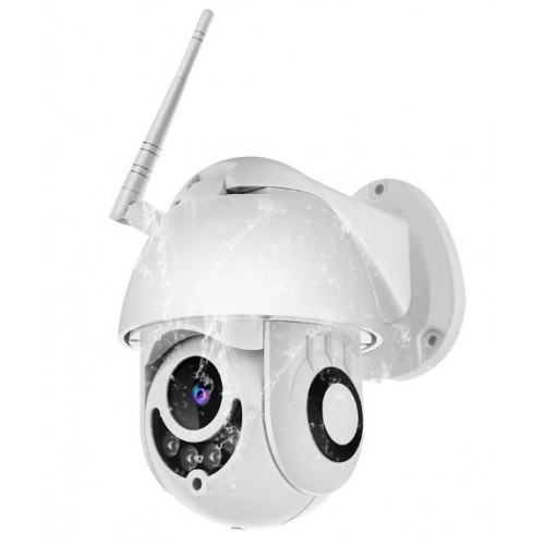 Network high-speed IP camera Wi-Fi 2.0 Mpix 1080P Zoom X 4 with a flash card VD-IDW23H4A