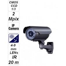 Network IP camera with varifocal 2 Mpix  KE-HDC766