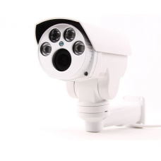Network Speed IP Camera 4.0 Mpix Zoom X 4.0 VD-PT46H4X