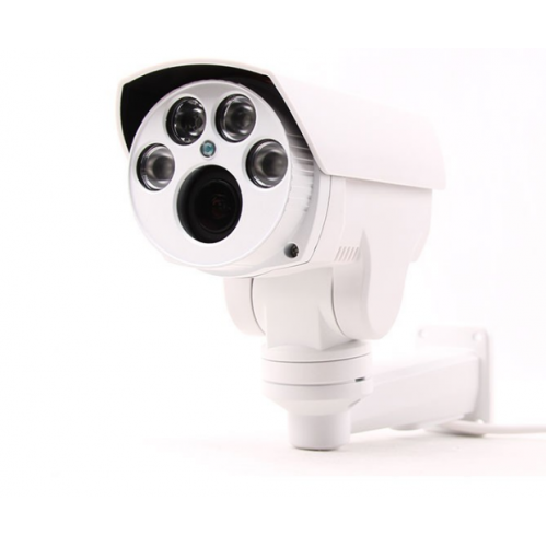 Network speed IP camera 2.0 Mpix 1080P Zoom X 10 with a flash card VD-PT23H10X