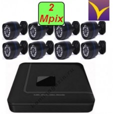 Network 8-channel video surveillance set with 2,0 Mpix camera 1080P SKRG12