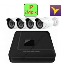 Network 4-channel video surveillance set with a 2,0 Mpix camera 1080P SKRG06